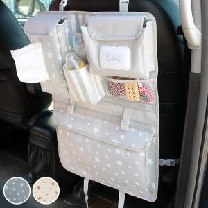 ドライブポケット 車 収納 シートポケット 車内 ( 持ち運び シートバックポケット ポケット 北欧 シンプル )|interior-palette