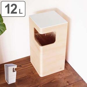 ゴミ箱 木製 コーナーダスト corner dust ヤマト工芸 yamato ごみ箱 ( キッチン くずかご くずいれ ダストボックス ふた付き ) interior-palette