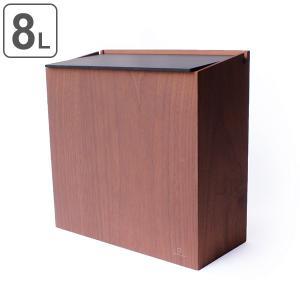 ゴミ箱 木製 ふた付き ウォールナット スリム SLIM DUST ヤマト工芸 yamato ごみ箱 ( キッチン くずかご くずいれ ダストボックス フタ付き ) interior-palette