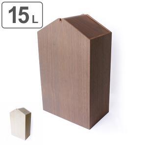 ゴミ箱 木製 スイング ふた付き ARROWS woodie W ヤマト工芸 yamato ごみ箱 ( キッチン くずかご くずいれ ダストボックス フタ付き ) interior-palette
