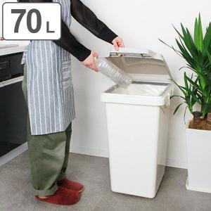ゴミ箱 70L 防臭 パッキン ふた付き ロック機能 密閉 ごみ箱 臭わない ( フタ付き キッチン ダストボックス 生ゴミ おむつ 大容量 大型 )|interior-palette