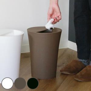 ゴミ箱 7.3L ユニード カクス 袋が見えな ふた付き ごみ箱 ダストボックス 屑入れ 袋止め ( キッチン くずかご くず入れ フタ付き )|interior-palette