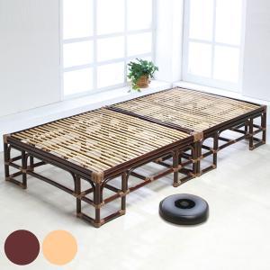 籐 スノコベッド ハイタイプ ラタン家具 2分割式 ( ラタンベッド すのこベッド セパレート式 シングル ) interior-palette