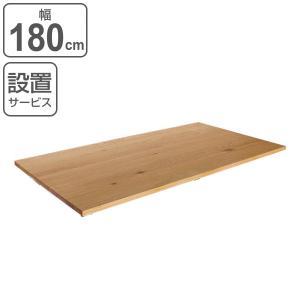 ダイニングテーブル 天板のみ 幅180cm 奥行90cm オーク 木製 天然木 ダイニング テーブル ( 天板 長方形 ダイニングテーブル天板 補強桟 幅 160 ) interior-palette
