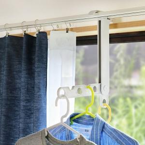 物干し カーテンフック 室内干し 部屋干し グッズ 洗濯ハンガー カーテンレール用 ( フック 省スペース 室内干しフック カーテンレール ) interior-palette
