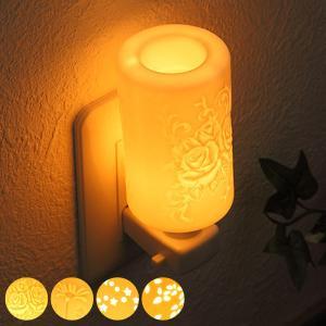 照明 アロマランプ セラミック 陶器 アロマライト コンセント型 LED 専用 プレゼント ( アロマディフューザー 間接照明 インテリアライト ライト ) interior-palette