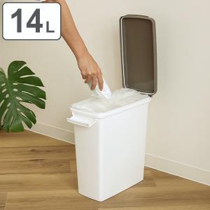 ゴミ箱 14L 消臭 抗菌 パッキン ふた付き ロック バックル ( 14 リットル 14l キッチン おむつ 生ゴミ コンパクト ダストボックス ごみ箱 臭い ) interior-palette