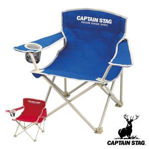 アウトドアチェア ラウンジチェア ホルン キャプテンスタッグ CAPTAIN STAG ( チェア ...