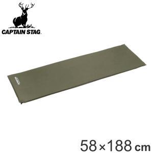 キャンプマット レジャーマット 幅58cm×長さ188cm インフレーティングマット キャプテンスタ...