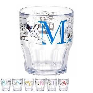 コップ 300ml プラカップ スヌーピー ピーナッツ プラスチック 日本製 ( 食洗機対応 タンブラー グラス イニシャル M S K N Y T A )|interior-palette