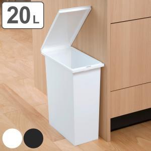ゴミ箱 20L ユニード オープンペール ( 20 リットル ダストボックス ふた付き キッチン プラスチック ごみ箱 ) interior-palette