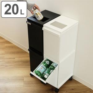 ゴミ箱 分別 2段 スリム ユニード 多段 ダストボックス 分別ゴミ箱 ( 20 リットル 20l キッチン ふた付き 2分別 省スペース 大容量 ワゴン プッシュ式 )|interior-palette
