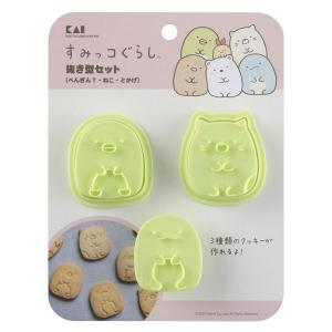 抜き型セット すみっコぐらし クッキー型 抜き型 プラスチック 日本製 ( 型 クッキー 型抜き セット クッキー抜き型 すみっこぐらし ) interior-palette