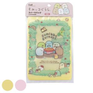 お菓子袋 ラッピング袋 すみっコぐらし スイーツパック ジッパー 日本製 キャラクター ( ジッパーバッグ 5枚入 チャック付 袋 ラッピング すみっこぐらし ) interior-palette