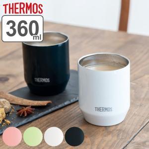 タンブラー 360ml サーモス thermos 真空断熱 カップ コップ 食器 ステンレス ( ステンレスタンブラー マグカップ 保温 保冷 白 黒 )|interior-palette