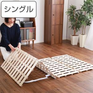 すのこベッド シングル 4つ折り式 桐 桐すのこ シングルサイズ スノコベッド ( すのこ スノコ マット 折りたたみ すのこマット すのこベット ベッド )|interior-palette