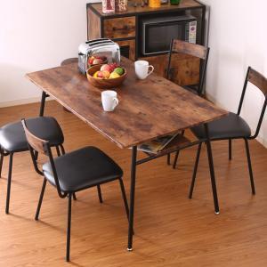 ダイニングテーブル 幅120cm テーブル スチール脚 木目調 ヴィンテージ調 収納 ラック おしゃれ ( ダイニング 机 食卓机 食卓テーブル 4人掛け 幅 120 ) interior-palette