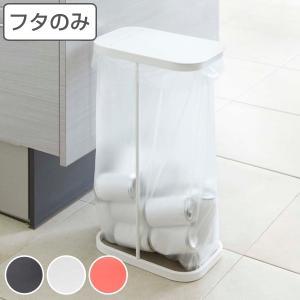 ゴミ箱 ルーチェ LUCE 専用 蓋のみ ( 専用蓋 蓋 ルーチェ専用 ダストボックス ごみ箱 30L 45L キッチン スリム 縦型 コンパクト 縦開き 分別 ゴミ袋ホルダー )|interior-palette
