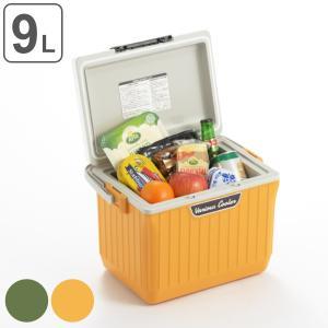クーラーボックス 9L ベリアスクーラー ハードタイプ ( 保冷 クーラーBOX 保冷ボックス クーラーバッグ 冷蔵ボックス 9リットル ) interior-palette