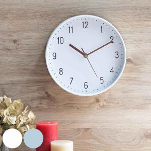 掛け時計 直径 約 25cm 電波時計 北欧風 壁掛け 時計 連続秒針 ( アナログ 壁掛け時計 おしゃれ ) interior-palette