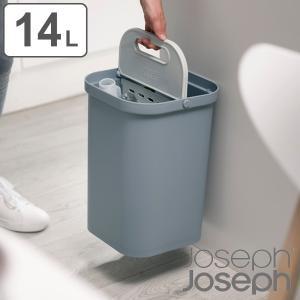 ゴミ箱 14L JosephJoseph ジョセフジョセフ リサイクリングキャディ ( ゴーリサイクル 14 リットル ダストボックス ごみ箱 スリム キッチン リビング )|interior-palette