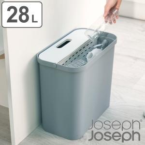 ゴミ箱 28L JosephJoseph ジョセフジョセフ リサイクリングキャディ ( ゴーリサイクル 28 リットル ダストボックス ごみ箱 キッチン リビング おしゃれ )|interior-palette