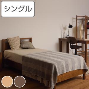 ベッド 木製 シングル 幅100cm 天然木 すのこベッド 脚付き ヘッドボード 無垢材 ベット ( シングルベッド フレーム ベッドフレーム 脚付きベッド )|interior-palette