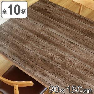 テーブルデコレーション 貼ってはがせる 90cm×150cm テーブルクロス 撥水加工 ビニール 日本製 ( テーブルシート 保護シート テーブル 机 食卓 木目調 )|interior-palette