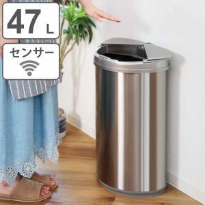 ゴミ箱 47L 自動開閉 arco アルコ センサー 棚下 ステンレス 電池式 ( 47リットル 約 45L ダストボックス ふた付き キッチン リビング 大容量 自動 シンプル ) interior-palette