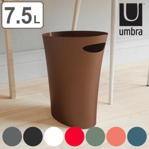 ゴミ箱 7.5L umbra アンブラ スキニーカン ( 7.5 リットル ダストボックス ごみ箱 収納 リビング スリム シンプル おしゃれ ) interior-palette