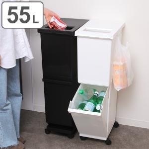 ゴミ箱 55L 2段 ユニード 4分別 スリム ( 55 リットル ダストボックス 分別 キッチン ふた付き ストッカー 収納 キッチン収納 ラック )|interior-palette