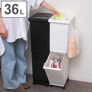 ゴミ箱 36L 2段 ユニード 4分別 スリム ( 36 リットル ダストボックス 分別 キッチン ふた付き ストッカー 収納 キッチン収納 ラック )|interior-palette