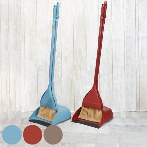 ほうき ちりとり セット スワーブ SUAVE ( ダストパン ブルーム 箒 ホウキ チリトリ シンプル おしゃれ ロング ハンドル 可動式 掃除 清掃 )|interior-palette