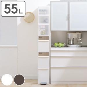 ゴミ箱 55L 分別 スイングストッカー ワイド 3段 収納ボックス ( 55 リットル ダストボックス キッチン 収納 ストッカー キッチン収納 ふた付き )|interior-palette