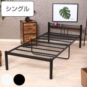 ベッド シングル パイプベッド 宮棚 ラック付き スチールベッド ( シングルベッド 宮付き 脚付き ベット フレーム フレームのみ パイプ )|interior-palette