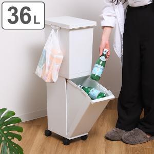 ゴミ箱 36L 2段 セパ 分別ゴミ箱 5分別 ( 36 リットル 抗菌 分別 ダストボックス ごみ箱 キッチン ふた付き 縦型 スリム )|interior-palette