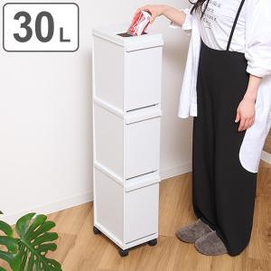ゴミ箱 30L 3段 セパ 多段ペール ( 抗菌 30 リットル 30l ダストボックス キッチン ごみ箱 多段 分別 ふた付き スリム 収納 ストッカー 日本製 縦型 )|interior-palette