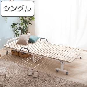 折りたたみベッド 桐 すのこ ベッド シングル キャスター 収納 ( すのこベッド 折りたたみ スノコ ベット 折り畳み シングルベット スノコベッド )|interior-palette