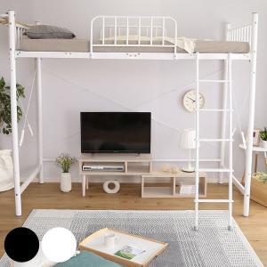 ロフトベッド 宮付き 高さ調節 ミドル ハイタイプ ベッド パイプベッド コンセント ( シングルベッド ベット ロフト パイプ システムベッド はしご フレーム )|interior-palette