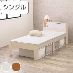 ベッド シングル 本棚 漫画 ラック 木製 天然木 すのこ 収納 シングルベッド ベット ( すのこベッド 宮棚 ヘッドボード ベッドフレーム 高さ調節 スノコ )|interior-palette