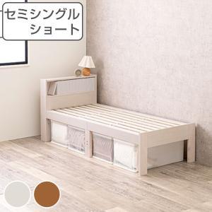 ベッド セミシングルショート 本棚 漫画 ラック 木製 天然木 すのこ 収納 シングルベッド ベット ( ショート すのこベッド 宮棚 ヘッドボード 高さ調整 )|interior-palette