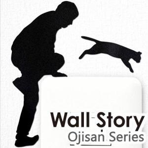 ウォールステッカー 壁紙シール ウォールストーリー おじさん 猫逃亡 ( インテリアシール ウォールシール Wall story コンセント ) interior-palette