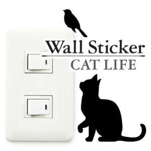 ウォールステッカー 壁紙シール 猫 鳥発見 CAT LIFE ( インテリアシール ウォールシール Wall story コンセント )|interior-palette