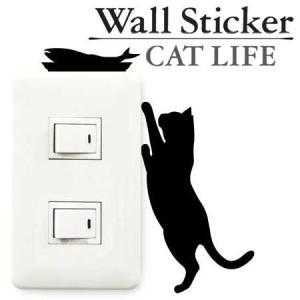 ウォールステッカー 壁紙シール 猫 お魚欲しい CAT LIFE ( インテリアシール ウォールシール Wall story コンセント )|interior-palette