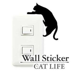 ウォールステッカー 壁紙シール 猫 落ちそう CAT LIFE ( インテリアシール ウォールシール Wall story コンセント )|interior-palette