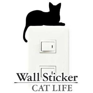 ウォールステッカー 壁紙シール 猫 寝そべり CAT LIFE ( インテリアシール ウォールシール Wall story コンセント )|interior-palette