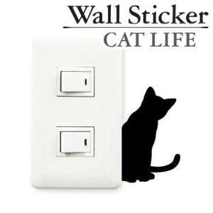ウォールステッカー 壁紙シール 猫 よんだ? CAT LIFE ( インテリアシール ウォールシール Wall story コンセント )|interior-palette