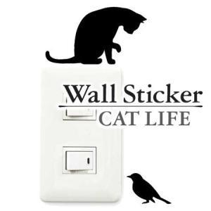 ウォールステッカー 壁紙シール 猫 こっちおいで CAT LIFE ( インテリアシール ウォールシール Wall story コンセント )|interior-palette