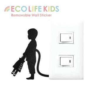 ウォールステッカー 壁紙シール エコボーイ ECO LIFE KIDS ウォールストーリー ( インテリアシール ウォールシール エコライフキッズ コンセント ) interior-palette