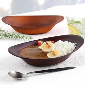 カレー&パスタ皿 26cm SEE カレー皿 プラスチック 食器 皿 日本製 おしゃれ ( 電子レン...